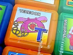 Детские кубики «Азбука», , купить