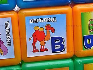 Детские кубики «Азбука», , фото