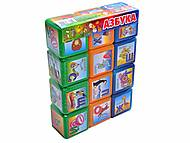 Детские кубики «Азбука», , цена