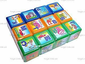 Детские кубики «Азбука», , игрушки