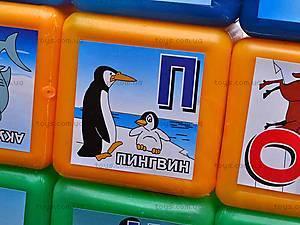 Детские кубики «Азбука», , детские игрушки