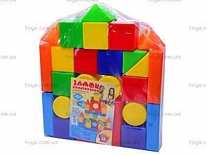 Детские кубики «Большой замок», , купить