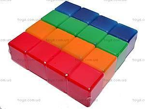 Детские кубики «Цветные», , отзывы