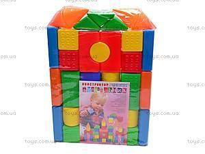 Детские кубики-конструктор «Строитель», , цена