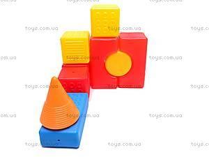 Детские кубики-конструктор «Строитель», , игрушки