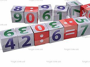 Детские кубики «Математика», , купить