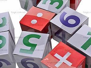 Детские кубики «Математика», , отзывы