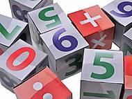 Детские кубики «Математика», , фото