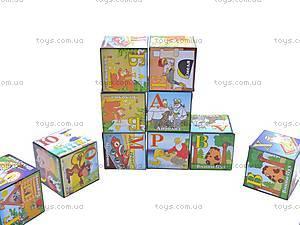 Детские кубики «Русская азбука», , купить