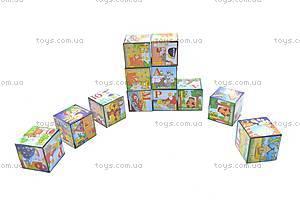 Детские кубики «Русская азбука», , фото