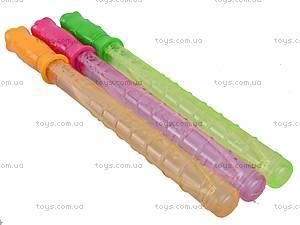 Детские мыльные пузыри игрушечные, 188, фото