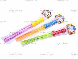 Детские мыльные пузыри «Волшебная палочка», 10068F