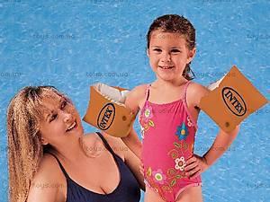 Детские нарукавники Deluxe, 58642, фото