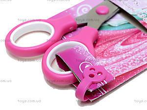 Детские ножницы, 13 см, PRAB-US1-SC13-BL1, купить
