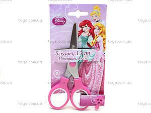 Детские ножницы, 13 см, PRAB-US1-SC13-BL1