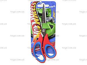 Детские ножницы Hot Wheels, HW13-127K