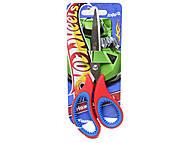 Детские ножницы Hot Wheels, HW13-127K, купить