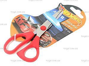 Детские ножницы «Хот Вилс», 13 см, HW14-122K, купить