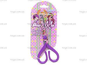 Детские ножницы с рисунком на лезвиях, PP13-121K