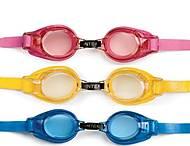 Детские очки для ныряния, 55601, купить