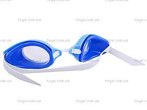Детские очки для плавания в колбе, 0610, фото