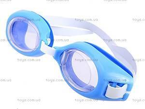 Детские очки для плавания в колбе, 0610, цена