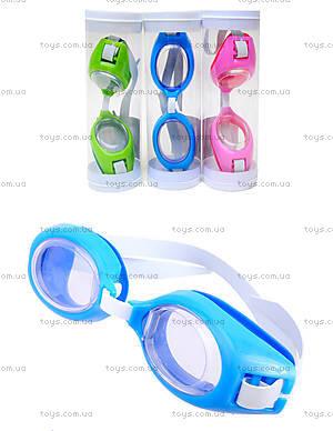 Детские очки для плавания в колбе, 0610