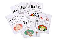 Детские пазлы «Веселая азбука», 525, магазин игрушек