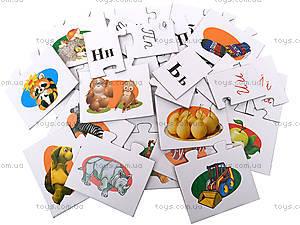 Детские пазлы «Веселая азбука», 525, фото