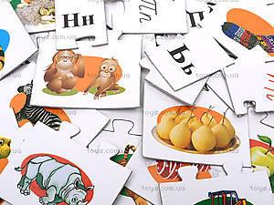 Детские пазлы «Веселая азбука», 525, цена