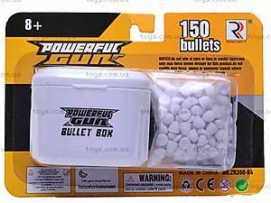 Детские пульки Powerful Gun, ZR360-K4