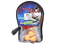 Детские ракетки для настольного тенниса, BT-PPS-0028, опт