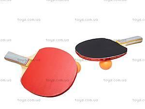 Детские ракетки для настольного тенниса, BT-PPS-0028, детские игрушки