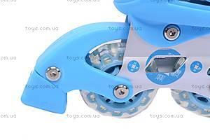 Детские ролики размера M, 13014M, цена