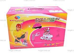 Детские ролики со шлемом, GX8905 M/46-7, игрушки