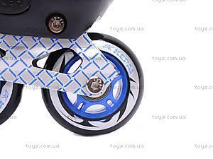 Детские роликовые коньки, синие, F1-V9 39-42, купить