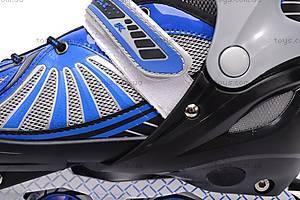 Детские роликовые коньки, синие, F1-V9 39-42, фото