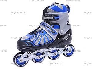 Детские роликовые коньки, синие, F1-V9 39-42