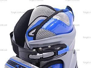 Детские роликовые коньки, синие, F1-V9 39-42, отзывы