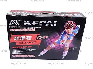 Детские роликовые коньки, синие, F1-V9 39-42, игрушки
