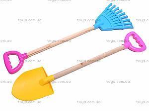 Детские садовые инструменты, HC305C