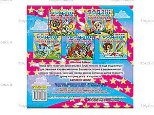 Детские водные раскраски «Черепашка», 4765, цена