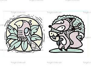 Детские водные раскраски «Слоненок», 4796, купить