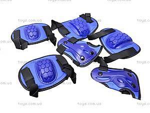 Детские защитные нарукавники и наколенники, BT-CPS-0002, игрушки
