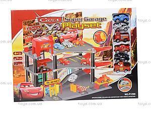 Детский 3-х этажный паркинг «Тачки», P1299, игрушка