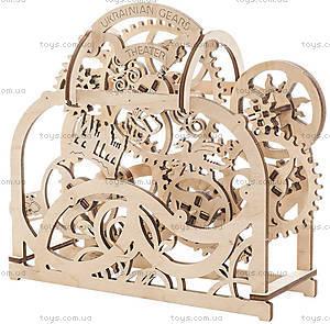 Детский 3D пазл «Механический театр», 70002, отзывы