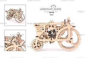 Детский 3D пазл «Механический трактор», 70003, купить