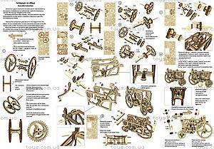 Детский 3D пазл «Механический трактор», 70003, цена