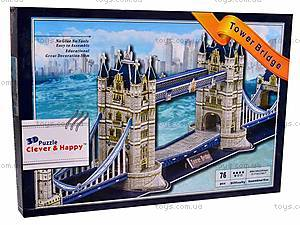 Детский 3D пазл «Тауэрский мост», Z-B028, купить