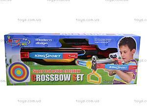 Детский арбалет, с лазерным прицелом, 35881GM0005, игрушки